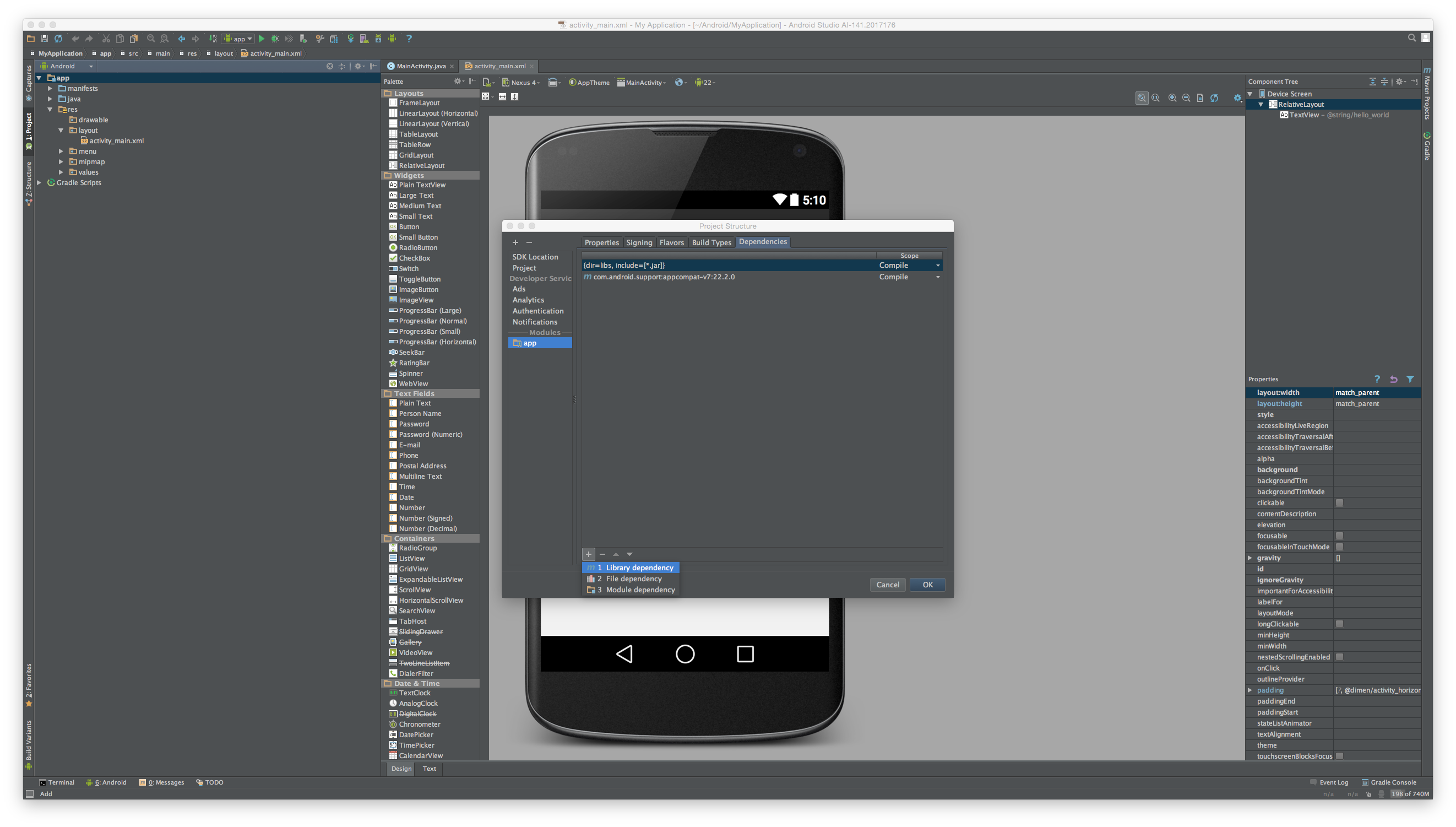 Creating a standalone application – AWARE